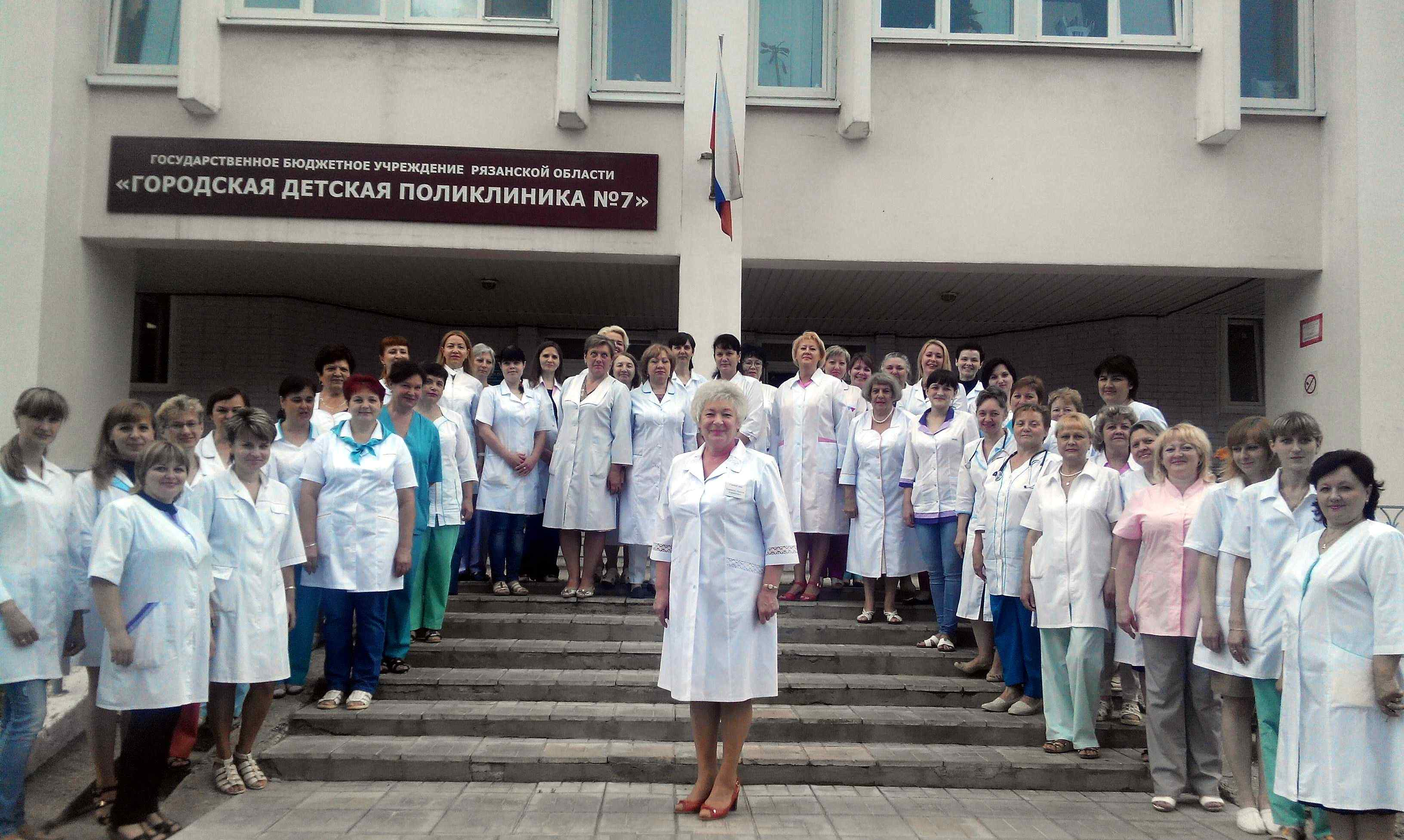 14 октября в городской детской поликлинике 7 города рязани состоялось торжественное мероприятие, посвященное