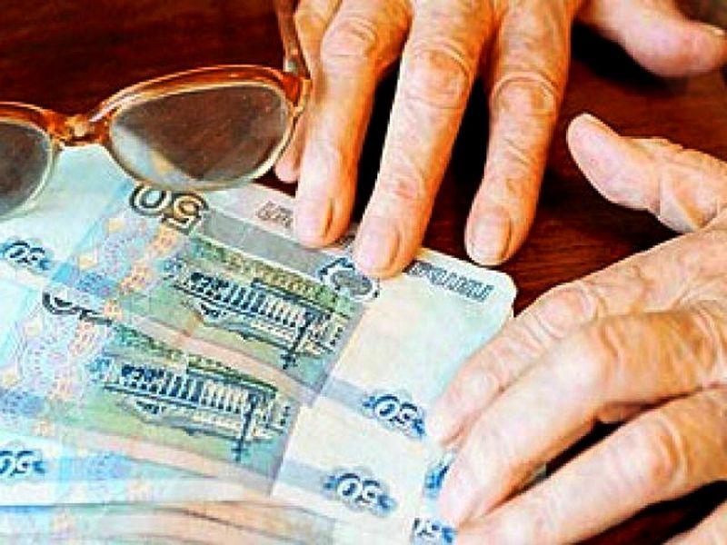 Повышение пенсии при военной травме