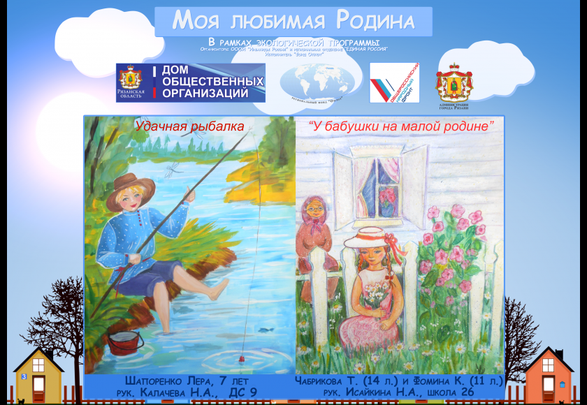 Храм россии раскраска
